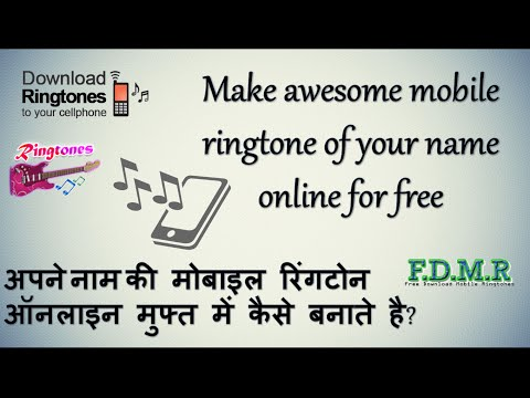 [Hindi/Urdu]How to make ringtone of your name online for free using your mobile