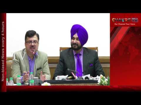 Navjot Singh Sidhu press release against cable mafia