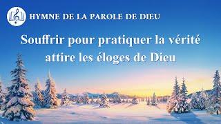 Musique chrétienne 2020 « Souffrir pour pratiquer la vérité attire les éloges de Dieu »
