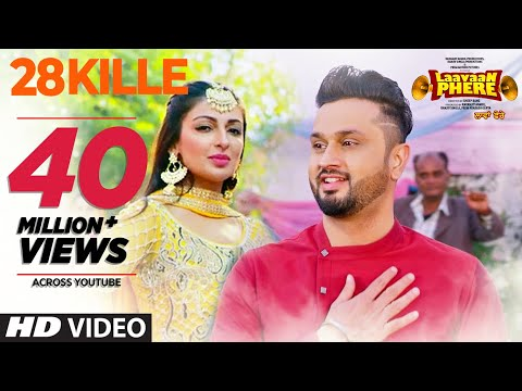 Gippy Grewal: 28 Kille (Full Song) |...