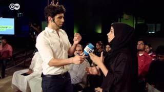 شابة قطرية: العادات والتقاليد تمنع السيدات من المشاركة في المجتمع كما يريدون | شباب توك
