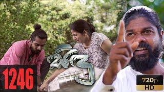 Sidu | Episode 1246 25th May 2021 Thumbnail