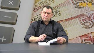 Черный ворон укрепляющегося рубля
