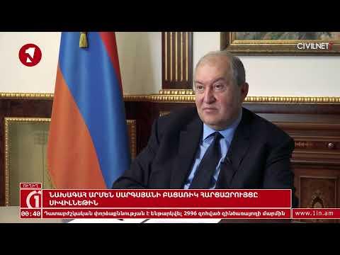 1inTV I ՈՒՂԻՂ I ПРЯМАЯ ТРАНСЛЯЦИЯ I LIVE FROM ARMENIA I 11 ԴԵԿՏԵՄԲԵՐԻ, 2020
