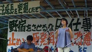 釜ヶ崎夏祭り2017アカリトバリさん thumbnail