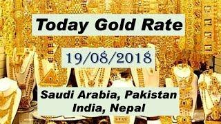 Gold Rate Of Saudi Arabia, Pakistan, Nepal & India 19/08/2018