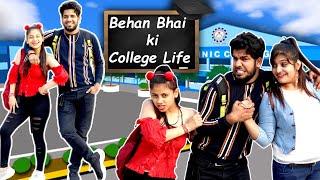 Behan Bhai Ki College Life   Bhen Bhai Ka Pyar   Yogesh Kathuria