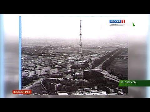 Накануне всемирного дня телевидения - сюжет об истории брянского ТВ 20 11 19
