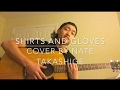 watch he video of Dashboard Confessional - Shirts and Gloves (Cover)