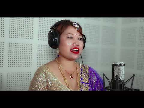 Chhadi jau II Nilima Sampang Rai II New Nepali Song 2017