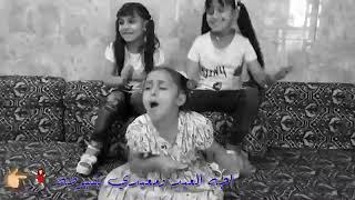 اطفال فرحانين اجه العيد مال كرط 😻 الوصف مهم