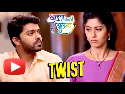 Twist In Khulata Khali Khulena | Zee Marathi Serial | Latest Episode