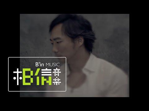 五月天 石頭 [ 真實故事改編 True Stories ] Official Music Video官方完整版 - 電影「極光之愛」永夜主題曲