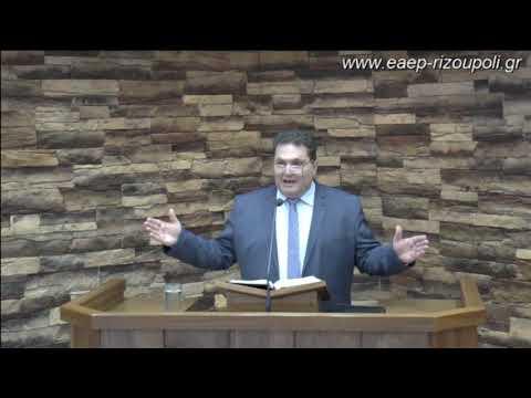 Κατά Ματθαίον θ΄ 35-38  Δουγέκος Παναγιώτης 10/03/2019
