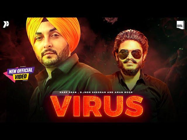 New Punjabi Song 2021 | Virus - Harp Sran | Guru | Latest Punjabi Song 2021