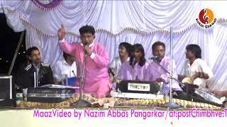 Murad Aatish Qawwali | Wo Jis Ko Chaha Bahut Dil Bhi Jis Pe | Best Ghazal | Kokan Qawwali