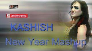 vuclip KASHISH  MUJRA MASHAUP 2018 BRAND NEW HOT PERFORMANCE