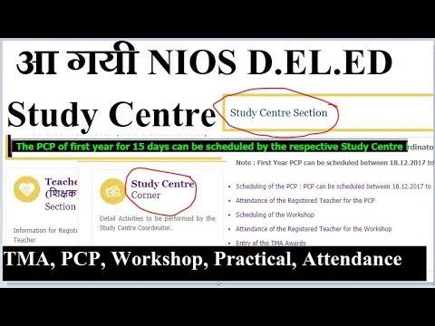NIOS D.EL.ED Study Centre Details on Website, TMA, PCP, Workshop, Practical, Attendance