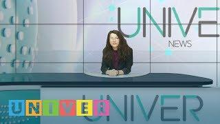 Новости КФУ от 16.01.2019