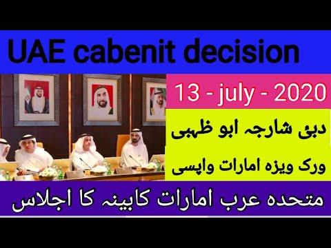 UAE Cabenit Summary | ICA Approval | GDRFA Approval | UAE Residents Work Visa