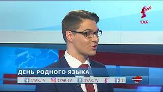 День родного языка: проверили людей на знание русского и пообщались с филологами