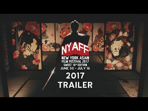 NYAFF 2017 Trailer