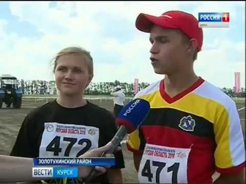 Всероссийские летние сельские спортивные игры: обоянцы не подвели!