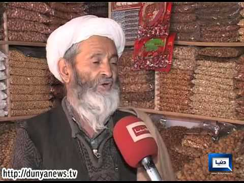Dunya News-Dried Fruit Business Decline in Quetta