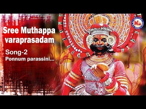Ponnum parassini - Sree Muthappa Varaprasadam
