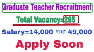 Teacher recruitment 2019 | Teacher jobs | application for teaching | primary teacher| govt teaching