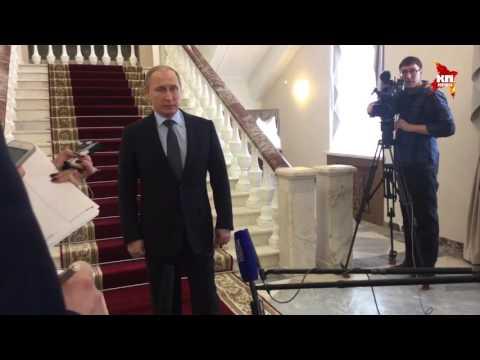 Владимир Путин - корреспонденту КП : Наш летчик в Сирии спасен и представлен к награде
