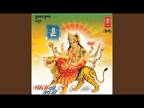 Jal Mein Thal Mein Kabhi Kamal Mein