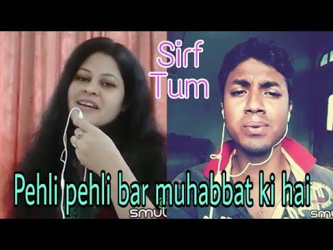 Pehli pehli bar muhabbat ki hai | smule song | Sirf tum | My cover 131|