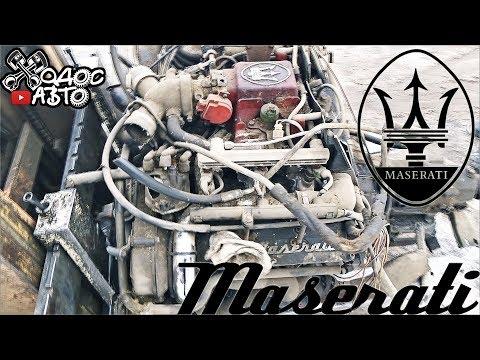 Мотор из прошлого Maserati Biturbo AM 453 Engine 18 Valve