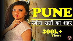 PUNE || Nightlife || History of Pune in Hindi || Best Places to visit in Pune|| Best hotels in pune