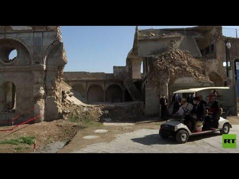 البابا يتجول بسيارة صغيرة مكشوفة بين أحياء الموصل المدمرة  - نشر قبل 6 ساعة