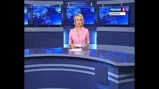 Вести Бурятия. 12-40 Эфир от 28.09.2017