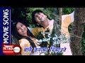 Sanai Kurama Risaune   Movie Song   Nepali Song   Kasle Choryo Mero Mann   Rekha Thapa   Anju Panta