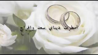 تصميم بطاقة دعوة زواج إلكترونية خمسات