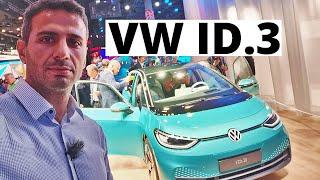 VW ID.3 - byłem na światowej premierze następcy Garbusa i Golfa