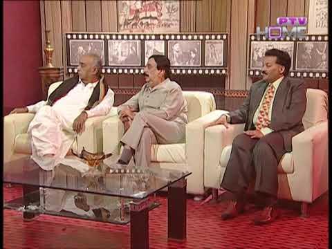 SINDHI FILM SANSAAR Film: Abana
