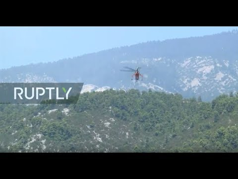 LIVE: Wildfires rage on Greek island of Euboea (Evia)