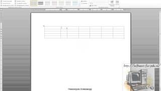 Обучение работе в Microsoft Word Урок №8