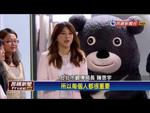 接觀傳局長 陳思宇:會把台北燈節辦好-民視新聞