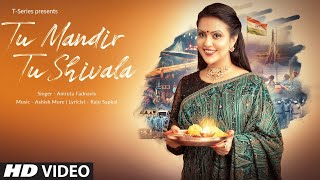 Tu Mandir Tu Shivala (Amruta Fadnavis) Mp3 Song Download