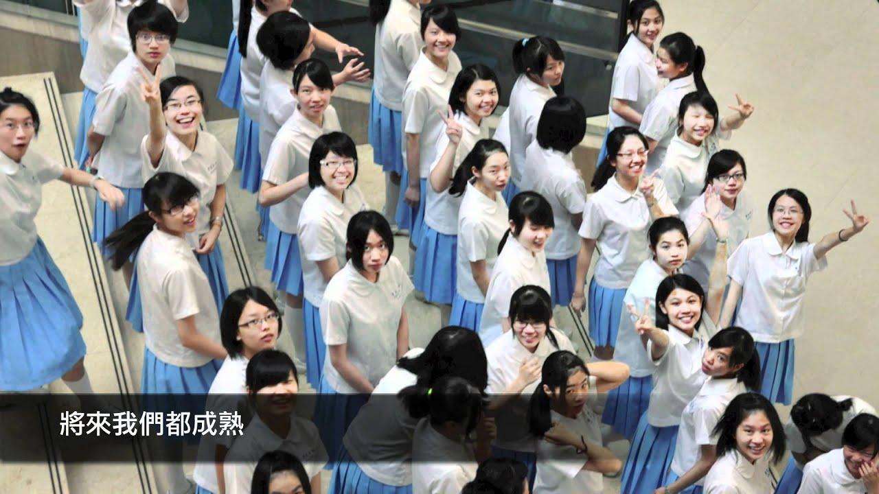 崇光女中國中部43屆畢業典禮 驪歌 當我們一起走過 - YouTube