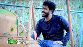Hadish Yemane - Hlmi Weyzi Telami - Part 1 (Official Music) - Eritrean Tigrigna Music 2019
