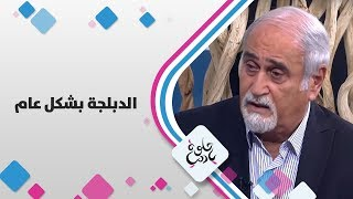 بسام حجاوي - الدبلجة بشكل عام