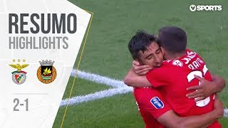 Highlights | Resumo: Benfica 2-1 Rio Ave (Allianz CUP #1)