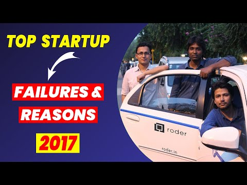 Top 5 Indian Startups that failed in 2017! (Hindi)